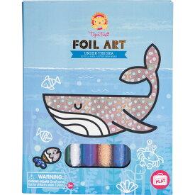 ホイルアート 海の仲間たち アート キラキラ 輝く 作品 ホイル 4種類 絵柄 男の子 女の子 カラフル かわいい おしゃれ トライブ ギフト
