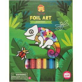 ホイルアート ジャングル アート キラキラ 輝く 作品 ホイル 4種類 絵柄 男の子 女の子 カラフル かわいい おしゃれ トライブ ギフト