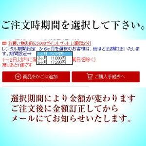 【レンタル】タニタベビースケールデジタル体重計5g単位【返却送料込】