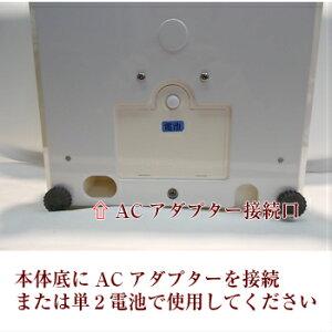 レンタルタニタベビースケール2g赤ちゃん体重計