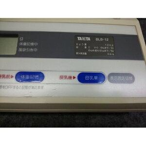 【レンタル】タニタベビースケール2g単位往復送料込