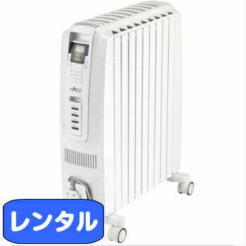 【レンタル】オイルヒーターデロンギTDD0712W【代引不可】