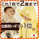 """赤ちゃん 着ぐるみ これ1枚で2歳まで!日本製""""2wayあんよ""""のNEWあったかくまさん(名前入れなしの通常ver.)(ベ…"""