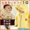 """赤ちゃん 着ぐるみ 2歳くらいまで着られるようになりました!""""2wayあんよ""""のNEWあったかくまさん(名前入れなしの通常ver.)(かわいいロンパース ベビー..."""