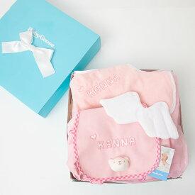 出産祝い 名入れ ギフトセット お名前入りベビー用リュックとスタイのセット 出産祝いに名入れが嬉しいギフト『Namingくまさんリュックと天使のスタイのセット』(女の子 男の子 日本製 ベビーグース 赤ちゃん 1歳誕生日プレゼント)【BOX付き】