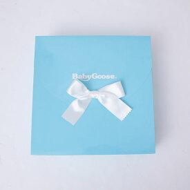 【ラッピングチケット】BabyGooseのギフトボックス BOX