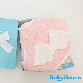 天使の羽がついたお名前入り『Naming天使のスタイ(単品)』(名入れ・スタイ・日本製・男の子・女の子・ビブ・エプロン・1歳・お誕生日・内祝い)ベビーグース