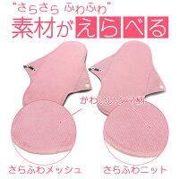 https://image.rakuten.co.jp/babyhearts/cabinet/apukin_plain/01657563/02340010/img61395375.jpg