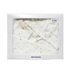 【箱付】ミキハウス mikihouse ガーゼバスポンチョセット【送料無料 出産祝 内祝 ギフト 男の子 女の子 出産祝い ベビー 赤ちゃん ミキハウス MIKIHOUSE 内祝い お返し GIFT 贈り物 プレゼント】