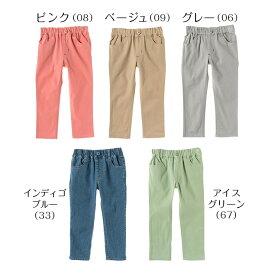 38219e7e241fc ピクニック PiCNiC ストレッチ9分丈パンツ 90〜130cm  春夏 男の子