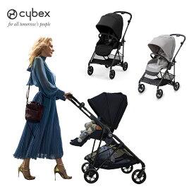 サイベックス cybex メリオ カーボン ベビーカー MELIO CARBON 正規販売店 ストローラー 軽量 折りたたみ コンパクト 四輪 新生児 両対面式 対面 背面 シンプル 出産祝い 人気 出産祝 ギフト 子供 子ども こども ベビー 赤ちゃん