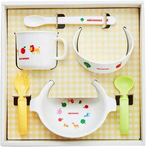 ミキハウス mikihouse テーブルウェアセット 箱付 食器セット ベビー食器 離乳食 ご出産御祝 お食い初め ギフト ベビー 日本製 MIKIHOUSE