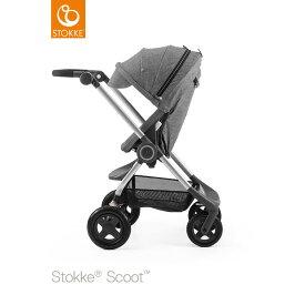 【新価格】【送料無料】【ストッケ正規販売店】【ベビーカー】【1ヶ月〜3歳対象】Stokke® Scoot™ (ストッケ スクート2)ブラックメラーンジ/グレーメラーンジ(シートベース/キャノピー) *Stokke® (ストッケ)*