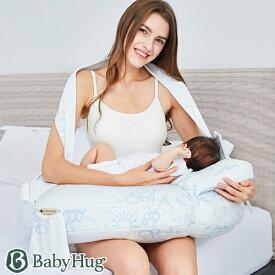 授乳クッション 授乳枕 ひんやり さらさら 接触冷感 冷却 クール 夏 ロングユース 長時間の授乳もらくらく ベビークッション 赤ちゃん ベビーナーシングピローコンフォート イユン IYUN