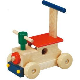 カラフルロコ 乗用玩具 押し車 木製 足けり乗用 おもちゃ 子供用乗り物 【平和工業】