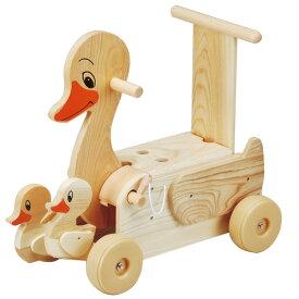 乗用アヒルの親子 乗用玩具 押し車 木製 足けり乗用 おもちゃ 子供用乗り物 【平和工業】