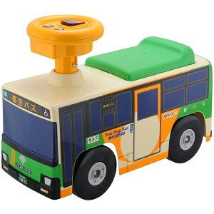 乗用 都営バス 足けり乗用玩具 乗り物 働く車 【トイコー】