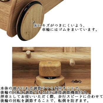 木'sカタカタ押車押し車木製天然木木'sシリーズ【ワールド野中製作所】