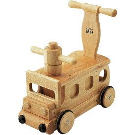 木's乗用ブーブー 乗用玩具 押し車 木製 天然木 木'sシリーズ 足けり乗用 こどもの乗り物 【ワールド 野中製作所】
