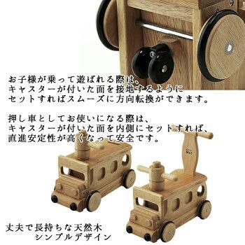 木's乗用ブーブー乗用玩具押し車木製天然木木'sシリーズ足けり乗用こどもの乗り物【ワールド