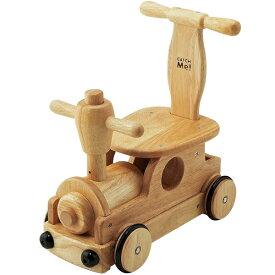 木's 乗用ポッポ 乗用玩具 押し車 木製 天然木 木'sシリーズ 足けり乗用 こどもの乗り物 【ワールド 野中製作所】