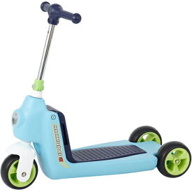 へんしん!ライダーαブルー スクーター キックボード ランニングバイク 足けり乗用玩具 へんしんライダー 子供用 【ワールド 野中製作所】