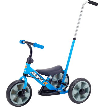 へんしん!サンライダー三輪車子供用バランスバイクランニングバイク変形変身【ワールド野中製作所】