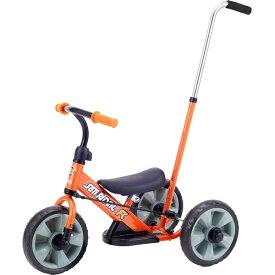へんしん!サンライダーFC オレンジ 三輪車 子供用 バランスバイク ランニングバイク 変形 変身 カジキリ機能付き【ワールド 野中製作所】