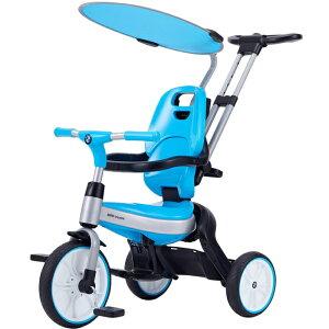 BMW 三輪車 ブルー 子供用 折りたたみ サンシェード カジキリ機能 ブレーキ【ワールド 野中製作所】