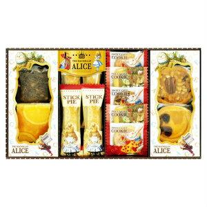 【送料無料 送料込み】不思議の国のアリス スイーツギフト【内祝い 出産内祝い 出産祝い お返し 返礼 お祝返し 結婚内祝い 入学内祝い 手土産 プレゼント 洋菓子 焼き菓子 焼菓子 スイーツ