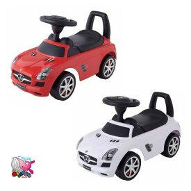 【簡易ラッピング・御祝のし無料対応】【野中製作所/WORLD/ワールド】乗用メルセデスベンツSLS AMG 楽しいメロディ・クラクション装備 乗用玩具 男の子 Mercedes-Benz パパと一緒に遊ぼう☆ プレゼントにも♪