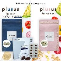 プラサスformen&women+マイシード