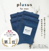 ご夫婦二人で始められる妊活葉酸サプリメント「plusus(プラサス)formen」