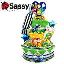 Sassyおむつケーキ 男の子向け出産祝い 豪華な4段ダイパーケーキ