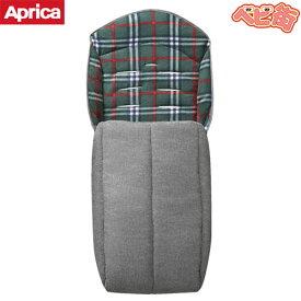【在庫あり】アップリカ ベビーカーオプション Aprica フットマフ[グレー×チェックグリーンGN]/ ベビーカー バギー 寒さ対策 防寒 お出かけ アクセサリー オプション メーカー純正 SoD-