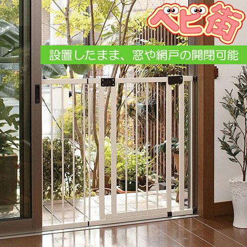 日本育児 サッシゲイト[本体]/ ベビーゲート ベビーゲイト セーフティゲート 安全グッズ スチールタイプ