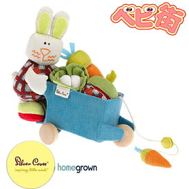 【在庫あり】ホームグロウ ルーファスラビット プルアロング/ シルバークロス 赤ちゃん おもちゃ 【YDKG-tk】 1280