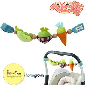 【在庫あり】ホームグロウ トラベルラトル/ シルバークロス Silver Cross homegrown 赤ちゃん おでかけおもちゃ 【YDKG-tk】 P20