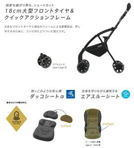 コンビアットtype-S