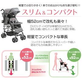 日本育児キンダーワゴンDUOシティHOP2[グレーデニム]