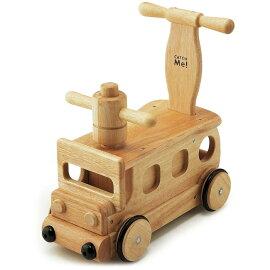 WORLD/木's乗用ブーブー