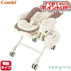 Combi【コンビ】ネムリラエッグショックBE