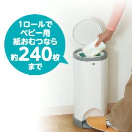 トイレおむつグッズ日本育児Korbellおむつポット取替えロール3P