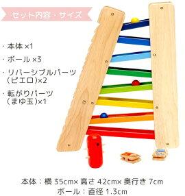 Edute【エデュテ】3wayスライダー