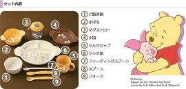 Combi【コンビ】くまのプーさんスマイル食器セットC
