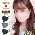 日本製JN95マスクが気になる!立体的で苦しくない高性能の不織布マスクを教えて