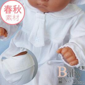セーラー風デザインのベビードレス2点セット 赤ちゃんのお宮参り 退院時用 セレモニードレス 男の子 女の子 男女兼用 春 秋 冬 オールシーズン対応