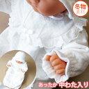 【中わた入り 冬物 日本製】お帽子ベビードレス2点セット あったか素材 お宮参り 退院時 新生児赤ちゃん用セレモニー…