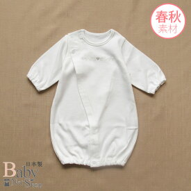 d4213650adde9 ミニサイズ 新生児 ベビー用ツーウェイオール 春秋素材スムース ホワイト カバーオール