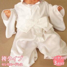 c40d65fb2fed0  送料無料 日本製 お宮参り 女の子 袴タイプのセレモニードレス ベビードレス